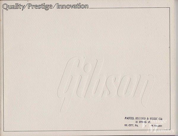 1977年のギブソンのカタログ