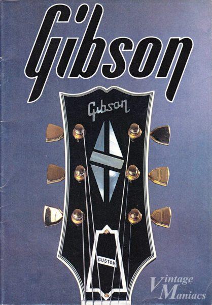 ギブソン・カタログの表紙