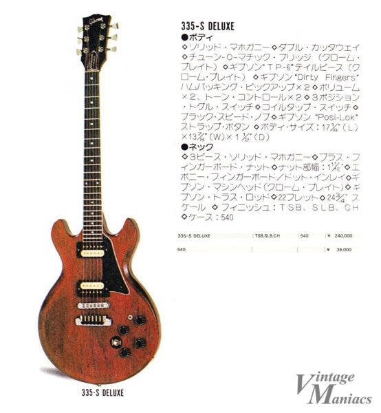 Gibson 335-S DELUXE