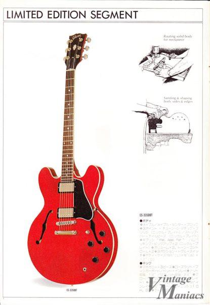Gibson ES-335DOT