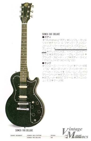 Gibson SONEX-180 DELUXE