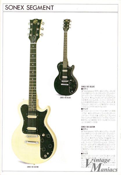 Gibson SONEX-180 CUSTOM