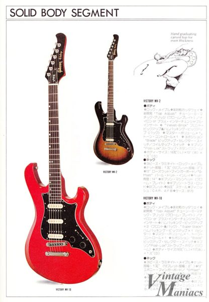 Gibson VICTORY MV-10