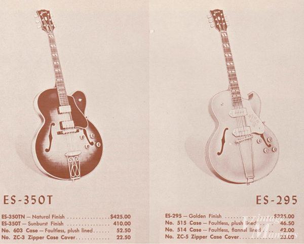 ES-350TとES-295の価格比較