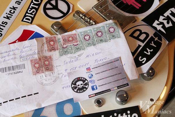 ロシアから届いた封筒