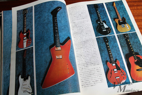 The Guitarで紹介されたミニチュアギター