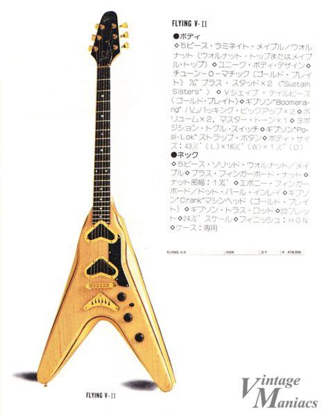 Gibsonのカタログに掲載されたフライングV2