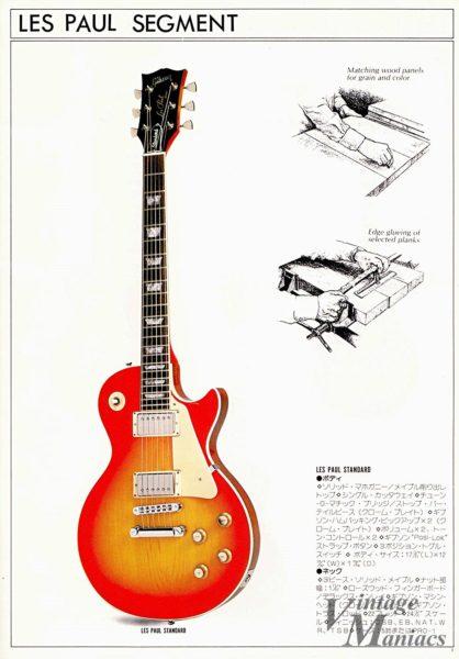 Gibsonのカタログに掲載されたレスポール・スタンダード