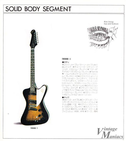 Gibsonのカタログに掲載されたファイヤーバード2