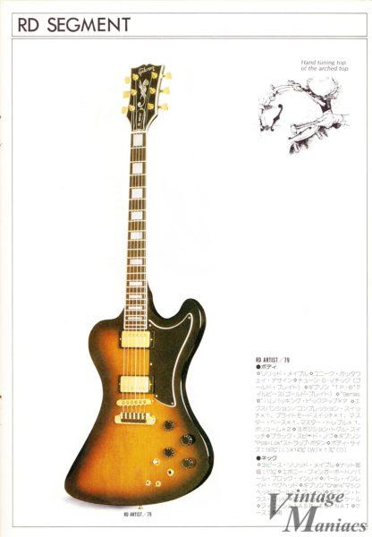 Gibsonのカタログに掲載されたRD Artist 79