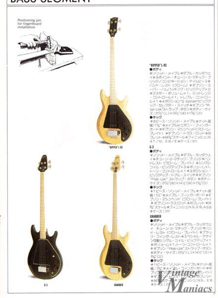 Gibsonのカタログに掲載されたRipper L-9S