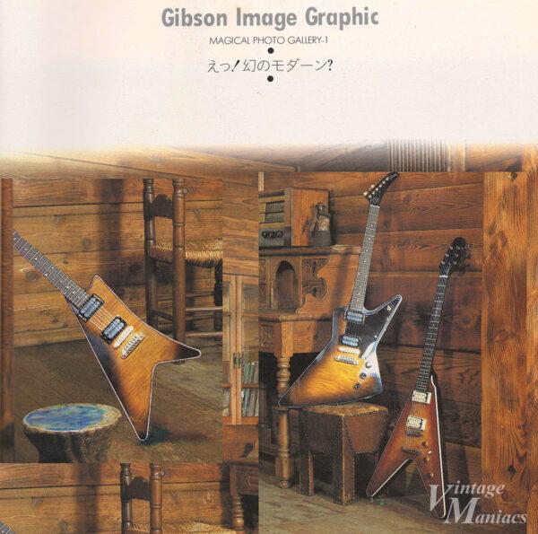 ギブソンのすべてに掲載されたフレイムトップのモダーン