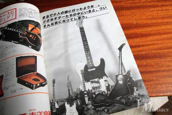 いろいろなミニチュアギター