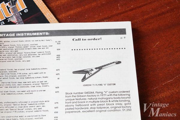 カスタムオーダーのフライングVが掲載されたページ