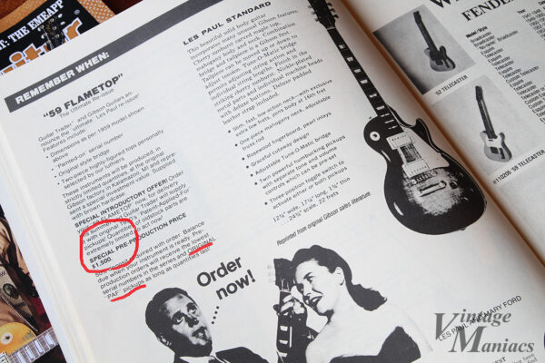 ギタートレーダーズ・59フレイムトップの告知記事
