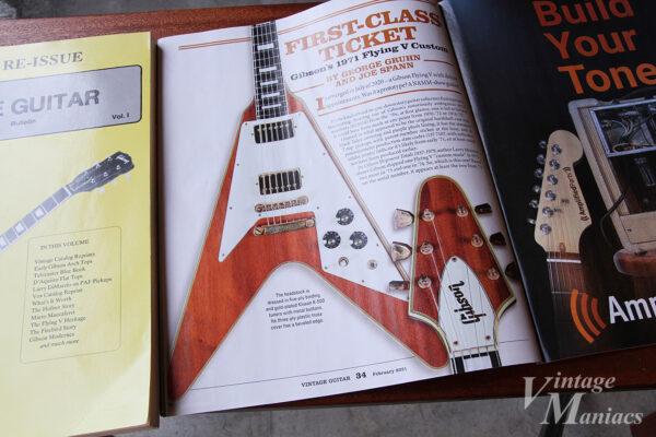 ヴィンテージギターマガジンに掲載されたカスタムのフライングV
