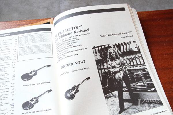 Guitar Trader's Bulletinでコメントをするブラッド・ウィットフォード