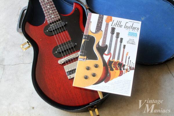 Little Guitarsとメロディーメーカー
