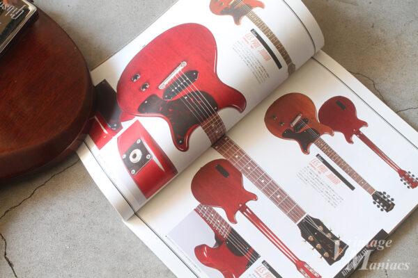 Little Guitarsに掲載されたレスポール・ジュニア