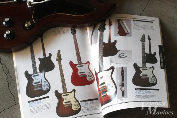 エピフォンのオリンピックが掲載されたLittle Guitarsのページ