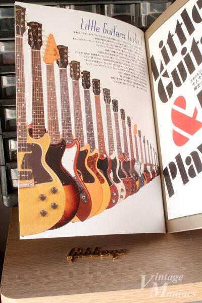 Little Guitarsの内容紹介ページ