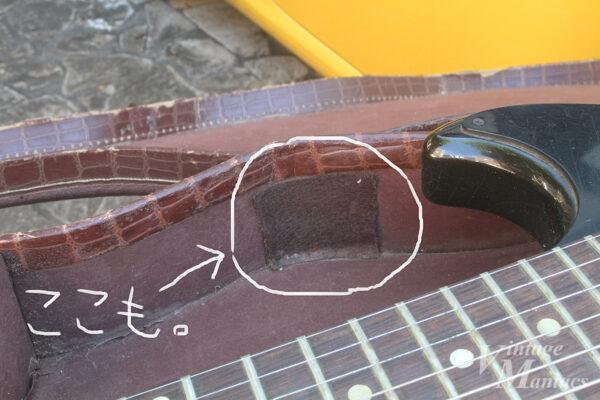 リベットでギターが傷つかないように工夫されたケース