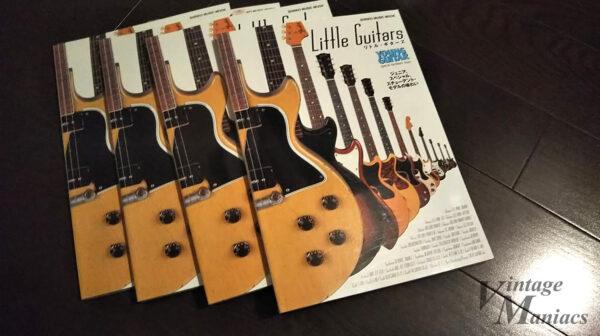 まとめて買ったLittle Guitars