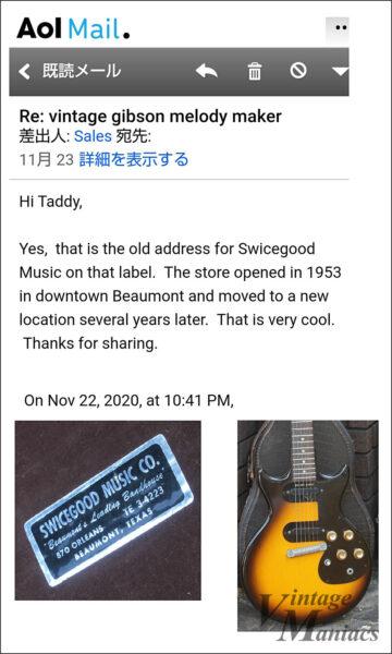 SWICEGOOD MUSIC Co.から届いたメール