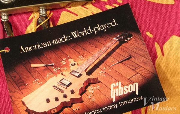 マップギターのカタログ