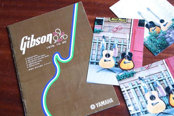 ヤマハのギブソン・カタログとMKシリーズの写真
