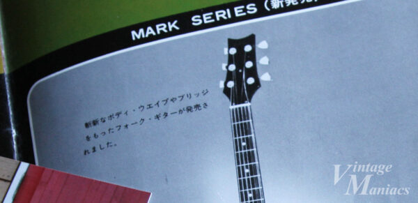MARK SERIESの日本版カタログの説明